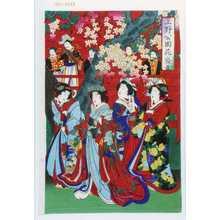 Toyohara Chikanobu: 「上野公園花盛図」 - Waseda University Theatre Museum