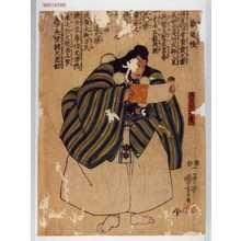 Utagawa Kuniyoshi: 「武蔵坊弁慶」 - Waseda University Theatre Museum
