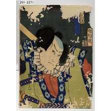 Toyohara Kunichika: 「[船頭名]代蔵 市川九蔵」 - Waseda University Theatre Museum
