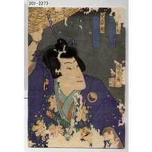 Toyohara Kunichika: 「[大]蛇丸」「児雷也」 - Waseda University Theatre Museum