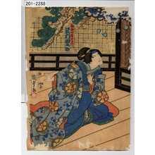 Utagawa Kunisada II: 「勘助女房およつ 沢村田之助」 - Waseda University Theatre Museum