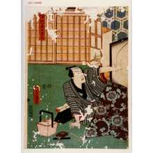 Utagawa Kunisada: 「伊丹屋十兵衛」 - Waseda University Theatre Museum
