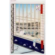Utagawa Hiroshige: 「撰出江戸四十八景」「浅草田甫酉の町詣」 - Waseda University Theatre Museum