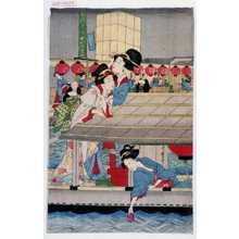 Kitagawa Utamaro: − - Waseda University Theatre Museum