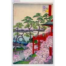 Utagawa Hiroshige: 「撰出江戸四十八景」「上野清水堂不忍ノ池」 - Waseda University Theatre Museum