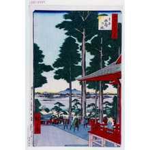 Utagawa Hiroshige: 「撰出江戸四十八景」「王子稲荷の社」 - Waseda University Theatre Museum