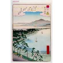 Utagawa Hiroshige: 「近江八景」「粟津青嵐」 - Waseda University Theatre Museum