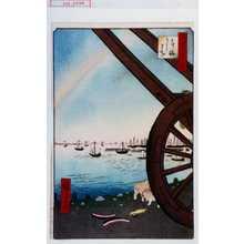 Utagawa Hiroshige: 「撰出江戸四十八景」「高輪うしまち」 - Waseda University Theatre Museum