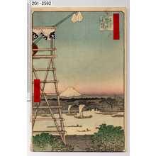 Utagawa Hiroshige: 「撰出江戸四十八景」「両国回向院元桜橋」 - Waseda University Theatre Museum