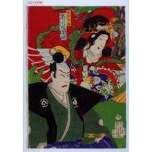 Unknown: 「本多平八郎 市川左団次」 - Waseda University Theatre Museum