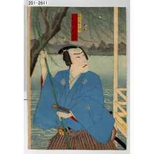 無款: 「宮城阿蘇次郎 片岡我童」 - 演劇博物館デジタル