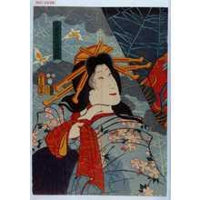 Utagawa Kunisada: 「大友息女若菜姫」 - Waseda University Theatre Museum