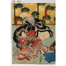 Utagawa Kunisada: 「大仁坊」「梅かへ姫」 - Waseda University Theatre Museum