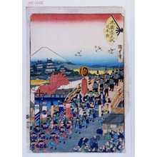 Utagawa Kunisada II: 「末広五十三次」 - Waseda University Theatre Museum