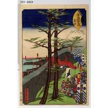 Utagawa Sadahide: 「末広五十三次 箱根」 - Waseda University Theatre Museum