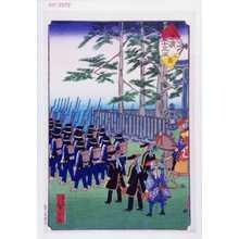 Utagawa Hiroshige: 「末広五十三次 三島」 - Waseda University Theatre Museum