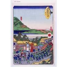 Utagawa Kuniteru: 「末広五十三次 袋井」 - Waseda University Theatre Museum