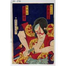 豊原国周: 「かくはん 大谷紫道」「狐忠信 尾上梅幸」 - 演劇博物館デジタル
