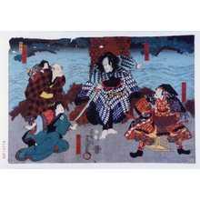 Utagawa Kunisada: 「秩父の次郎重忠」「樋口次郎兼光」「松右衛門女房お芳」「船頭権四郎」「松若丸」 - Waseda University Theatre Museum