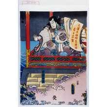 歌川国貞: 「安部ノ仲麿」 - 演劇博物館デジタル
