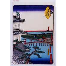 Utagawa Sadahide: 「末広五十三次 吉田」 - Waseda University Theatre Museum