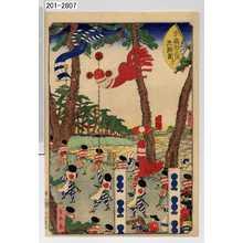 歌川貞秀: 「末広五十三次 四十 池鯉鮒」 - 演劇博物館デジタル