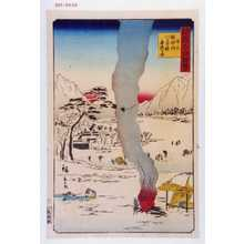 Utagawa Hiroshige: 「諸国名所百景」「信州諏訪湖八ツ目鰻赤魚を取」 - Waseda University Theatre Museum