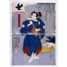 Utagawa Kuniyoshi: 「法作後に天日坊」 - Waseda University Theatre Museum