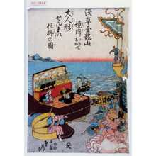Utagawa Sadahide: 「浅草金龍山境内において大人形ぜんまい仕掛の図」 - Waseda University Theatre Museum