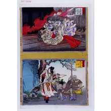 安達吟光: 「大日本史略図会」「三」「大日本史略図会」「四」 - 演劇博物館デジタル