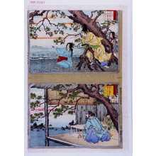 安達吟光: 「大日本史略図会」「十九」「大日本史略図会」「二十」 - 演劇博物館デジタル