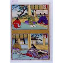 安達吟光: 「大日本史略図会」「二十七」「大日本史略図会」「二十八」 - 演劇博物館デジタル