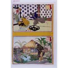 安達吟光: 「大日本史略図会」「九十一」「大日本史略図会」「九十二」 - 演劇博物館デジタル
