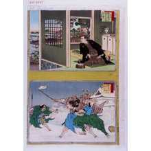 Adachi Ginko: 「大日本史略図会」「九十五」「大日本史略図会」「九十六」 - Waseda University Theatre Museum