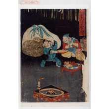 Tsukioka Yoshitoshi: 「桃太郎豆蒔之図」 - Waseda University Theatre Museum