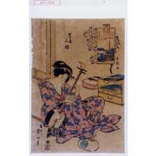 Kikugawa Eizan: 「かさ屋三勝」 - Waseda University Theatre Museum