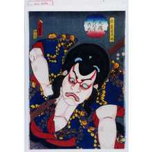 Utagawa Kunisada II: 「八犬伝犬のさうしの内」「赤岩牙次郎」 - Waseda University Theatre Museum