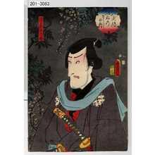二代歌川国貞: 「八犬伝いぬのさうしの内」「浪士左母次郎」 - 演劇博物館デジタル