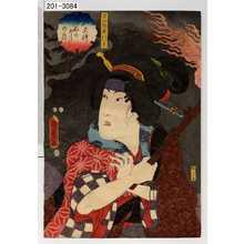 Utagawa Kunisada II: 「八犬伝いぬのさうしの内」「力次郎妻引手」 - Waseda University Theatre Museum