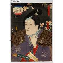 二代歌川国貞: 「八犬伝犬の草紙の内」「簸上宮六」 - 演劇博物館デジタル