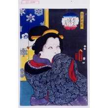 Utagawa Kunisada II: 「八犬伝いぬのさうしの内」「蟇六妻亀笹」 - Waseda University Theatre Museum