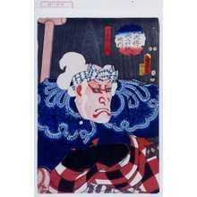 Utagawa Kunisada II: 「八犬伝犬之艸紙廼内」「船頭梶九郎」 - Waseda University Theatre Museum