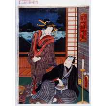 歌川国貞: 「両国夕景一ツ目千金」 - 演劇博物館デジタル