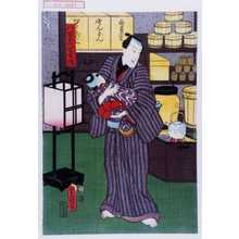 歌川国貞: 「八百屋半兵衛」 - 演劇博物館デジタル