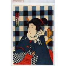 Utagawa Kunisada: 「縞揃噂ノ弁慶 釣鐘ノお市」 - Waseda University Theatre Museum