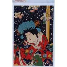 Toyohara Kunichika: 「弁の内侍 実は千枝狐 沢村訥升」 - Waseda University Theatre Museum