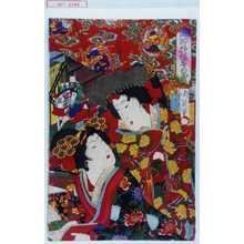 Toyohara Chikanobu: 「御所☆の寿」 - Waseda University Theatre Museum