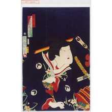 Toyohara Kunichika: 「見さと 大谷友右衛門」 - Waseda University Theatre Museum