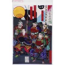 Tsukioka Yoshitoshi: 「島津家英雄揃」 - Waseda University Theatre Museum