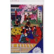 国政: 「熊本城ノ将校賊軍嘲弄之図」 - Waseda University Theatre Museum